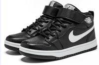 ausländische schuhe großhandel-heiße Marke Basketball Shoes Außenhandel Kissen Schuhe Kinder Jungen und Mädchen Flut Sport Laufschuh Größe 28-35