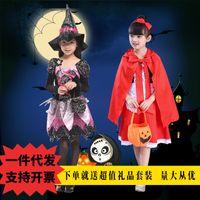 ingrosso costumi americani della ragazza-costumi di Halloween per bambini streghe e ragazze europee e americane Cosplay streghe animazione costumi di ballo all'ingrosso