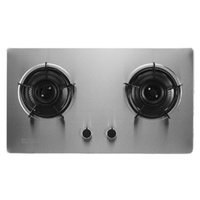 Wholesale gas stove for sale - stainless Gas stove natural gas liquefied gas double stove desktop embedded dual use explosion proof glass pure copper flameout cover