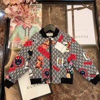 ingrosso giacche in stile oxford-Giacca da bambino per bambini abiti firmati giacca in cotone foderato in autunno cardato giacca in tessuto antistatico design pattern multi-elemento