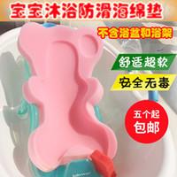 sacolas plásticas para cama venda por atacado-Tome uma banheira de rede bebê Um quadro recém nascido Cordas Bolsa Bacia de banho Cama antiderrapante Sponge Pad Plastic