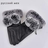 ingrosso veri guanti di pelliccia del coniglio-Guanti Donna Touch Screen New Winter Warm 100% Vera Pelle di montone Rex Rabbit Fur Balls