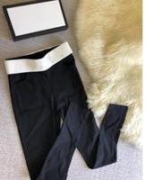 spor kızları tozlukları toptan satış-Marka Tasarım Mektubu G F kadın Seksi Tayt Spor Kız Sıska Sıkı Pantolon Sıcak Satış Sıkı Uydurma Elastik Ince Spor Kalem Pantolon