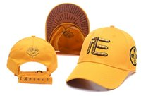 Wholesale style online for sale - beautiful report outlet rubber simple trainers athletic Traditional Culture the Wuzhangbade of Chinese style caps hats online shopping store