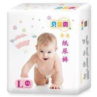 Wholesale low price baby diapers resale online - Lowest Price Factory sale Baby Diapers Economy Pack Three demensional leakproof locks in urine Ultra Thin and soft FY7020