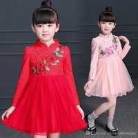 Wholesale chinese girl party dresses for sale - Group buy 2018 Girls Clothing New Year Dress Spring Autumn Winter Flower Girls Princess Party Dress Cheongsam Chinese Style Kids Dresses Birthday Gift
