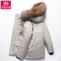 ingrosso giacca da piuma-Giacca da uomo canadese Wind Feather Clothes Pie superando Outdoor Warm Hat Feather Wear Young Men