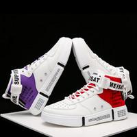 sapatas justin do bieber venda por atacado-KLYWOO Sapatos Homens Sapatilhas Ultra Impulso Tamanho Grande 39-46 Justin Bieber Homens Botas SuperStar Sapatos de Hip Hop Dos Homens de Alta Top Casual