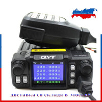 2019 QYT KT-7900D Mobile Radio 25W Quad Band Quad Display 144 220 350 440MHZ Car Mobile Radio Ham Radio Station KT7900D