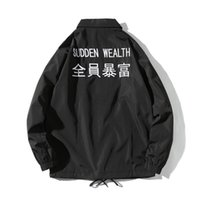 Wholesale character jackets for sale – winter Total wealth Chinese characters Men Jackets Fashion Embroidery Male Harajuku Streetwear Jackets Coat