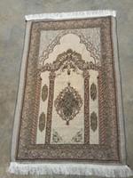 couvertures musulmanes achat en gros de-Tapis de prière musulman islamique 70 * 110 tapis saoudien arabe tapis de prière à la maison Dubaï arabe ramadan coton doux couverture tapis tapis GGA2207