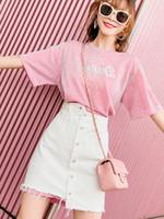 yeni moda net elbiseler toptan satış-Yaz 2019 Yeni Popüler Net Kırmızı Okyanus Moda Iki parçalı Elbiseler Adil Fransız Azınlık Elbiseler