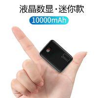 fita móvel venda por atacado-Youshengshi Mobile Power Atacado 10000 mah Mini Display de Carregamento de Bateria Capacitância Completa, carregamento Rápido e Display Digital Portátil