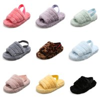 Wholesale shoes for children cartoon resale online - 2020 Kids Slides Cartoon Summer Beach Shoes For Children Outdoor Garden Clogs Cow Head Pattern Slip On Girls Boys Eva Slippers