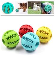 кошачий мяч оптовых-Пэт резиновые утечки пищи мяч собака кошка жевать игрушки интерактивная упругость арбуз укус устойчивые зубы собаки чистая игра мяч 7 см