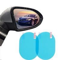 ingrosso visualizzazione delle finestre 3d-1pair / 2pcs HD dello specchio di retrovisione pellicola protettiva anti nebbia stagnole della finestra antipioggia Specchietto retrovisore della protezione dello schermo Accessori per automobili