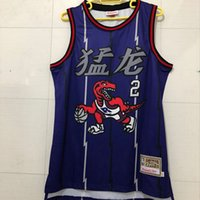 Wholesale chinese press for sale - Group buy Mens Raptor Kawhi Leonard Chinese New Year Edition Swingman Basketball Jersey AU Hot Pressing Printed Name Number Authentic US Size XS XXL