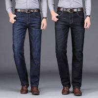 baratas para descuento 3284d 365b2 Jeans Rectos De Cintura Alta Hombres Online | Jeans Rectos ...