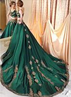 indisch wulstig großhandel-Indian Abaya Grüne Abendkleider 2019 mit Gold Spitzeapplique-Abschlussball-Kleider Saudi-arabische wulstige Kaftan Kleid Abendgarderobe