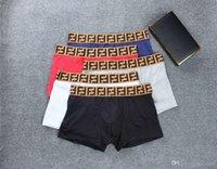 boxers jaunes pour hommes achat en gros de-Sous-vêtements en coton à rayures jaunes pour hommes respirant sous-vêtement de designer pour hommes, boxeurs de designers, lettre