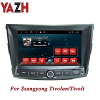 ingrosso sistema di cruscotto-Cruscotto stereo YAZH Android 8.1 2 Din Radio per Ssangyong Tivolan / Tivoli Sistema di navigazione GPS 2GB 32GB unità principale Android per auto DVD