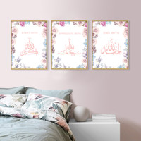 Wholesale muslim home decor for sale - Group buy Modern Start with Bismillah Islamic Muslim Wall Art Flower Canvas Painting Poster and Print Pictures for Living Room Home Decor