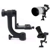 панорамные штативы оптовых-Bird Watching PTZ 360° Panoramic Photography Stable Camera Stand Gimbal Tripod