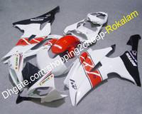 обтекатель мото оптовых-Запчасти для мотоциклов Yamaha Fairing YZF-R6 2008 2009 2010 2011 2012 2013-2016 YZFR6 YZF R6 YZFR600 Комплект обтекателей Moto (литье под давлением)