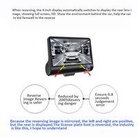 einschließlich definition großhandel-Neuer 4-Zoll-Fahrrekorder mit drei Objektiven (einschließlich hochauflösendem Nachtsicht-Weitwinkel-Rückfahrbild) -1 Set Auto