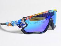 gafas de montaña al por mayor-Marca polarizada Mejor Calidad Ciclismo de montaña Gafas Ciclismo Gafas de sol Gafas de sol Ciclismo Gafas deportivas al aire libre