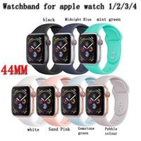 ingrosso codici di mela-Gel di silice puro colorato Cinturino da polso per Apple Watch 1/2/3/4 44MM codice S e codice L buona qualità 5 pezzi molto