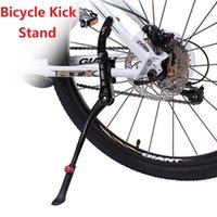 ZTTO Road Bike Bicycle Kick Stand Kickstand Heavy Duty Adjustable Parking Rack