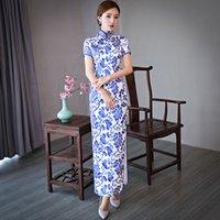 azul blanco qipao al por mayor-Gran tamaño 5XL BlueWhite porcelana Qipao nuevo Mxai Cheongsam Vintage mujeres chinas vestido de noche largo del partido Oriental Qipao Vestido