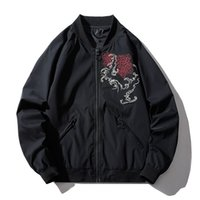 ingrosso giacca cinese drago-Bomber Jacket Uomo Drago cinese Ricamo Giacca pilota Retro Punk Hip Hop Autunno Youth Streetwear High Street Hipster