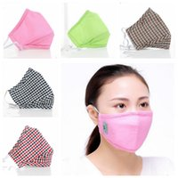 Wholesale female winter face mask for sale - Group buy Mask Winter Cotton Mouth Face Masks Activated Carbon Warm Adult Anti Dust PM2 Masks Male Female Breathable Protection Sanitary Mask ZYQ530