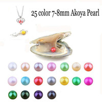 Wholesale pink freshwater pearls loose beads for sale - Group buy 2018 Akoya Pearl Oyster mm new Mix color freshwater Gift DIY Natural Pearl Loose beads Decorations Vacuum Packaging