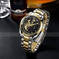 ремни наручные часы для мужчин оптовых-WSK Moon Phase New Mechanical Men Watch Top  Stainless Steel Belt Men Business Wrist Watch Relogio Masulino Rlojes
