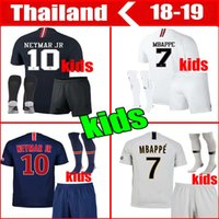 23653810b961b6 PSG camiseta de fútbol kit infantil 2019 París fuera tercero MBAPPE CAVANI  DI MARIA VERRATTI camisetas de saint germain 18 19 camiseta de fútbol  uniformes ...