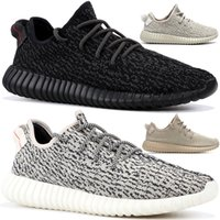 Wholesale black flat oxford shoes women resale online - Top quality Kanye West V1 men women running shoes private black moonrock oxford tan turtle dove womens mens designer shoes sneakers trainers