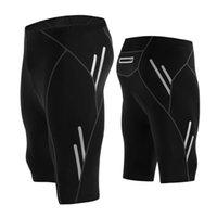 новая велоспортивная одежда оптовых-Новые мужские губки подушке горные спортивные велосипедные шорты профессиональный высокой упругой задействуя одежда может быть изменен