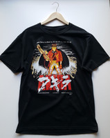 vintages t-shirt hip hop großhandel-AKIRA T-Shirt Vintage seltene lizenzierte Maschinen und Geräte Siebdruck T-Shirts benutzerdefinierte Jersey T-Shirt Hoodie Hip Hop T-Shirt