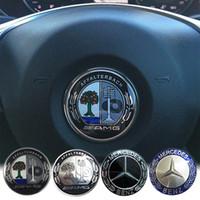 Wholesale decal sticker apple resale online - 52mm Aluminum Alloy Drip Glue Apple Tree Steering Wheel Centre Logo Emblem Sticker Decals For AMG Mercedes Benz