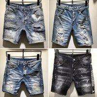 ingrosso giovani in vendita-2019 Nuovo famoso marchio di design vintage lungo strappato giovani jeans da uomo individualità di alta qualità di moda jeans biker di lusso per gli uomini vendita calda