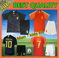 kits chineses venda por atacado-Homens crianças kit 2018/19 chinês preto dragon jersey de futebol preto de futebol Jersey a equipe nacional da china dragão preto nacional de futebol uniforme