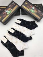 mehrfarbiges chiffongewebe großhandel-Herren neue Outdoor-Socken aus 100% Baumwolle klassisches Gewebe Schweißabsorption atmungsaktive Nachahmung Geruch komfortabel hohe Elastizität neue Farbe Matte