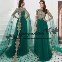 tulle kaftan großhandel-Marokkanische Kaftan Abendkleider Dubai Abaya Arabisch Lange Wrap Gold Spitze Applikation Illusion Tüll Juwel Hals besondere Anlässe Prom Formale Kleider