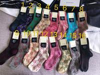 meias de natal para meninas venda por atacado-25 cores clássicas Designers meias de algodão para presentes Mulheres Itália Marcas Senhoras Meninas algodão macio Sports Curto Sock Meias de Natal