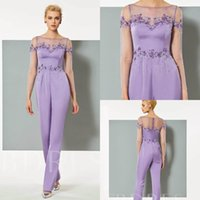 ingrosso pantaloni di lavanda-2019 New Lavender Prom Jumps Dresses Evening Wear Manica corta in pizzo Corpetto Elegant Mother Of The Bride Pantalone Plus Size