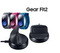 station base großhandel-Fit 2 SM R360 USB-Ladegerät Ladestation Docking-Station für Samsung Gear Fit2 Pro SM-R360 Smart Uhrenarmbandkabel