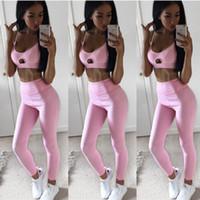 ingrosso vestiti di rosa delle donne di qualità-2019 Pure Pink Women Yoga Sport Set da due pezzi Set da yoga sexy da donna Reggiseno sportivo Top imbottito + Pantaloni lunghi Abiti da jogging di alta qualità